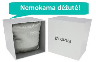 Lorus dėžutė